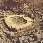 kota-kelahiran-nabi-muhammad