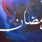 ramadhan arab