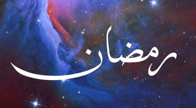 Fiqih Ringkas Ramadhan