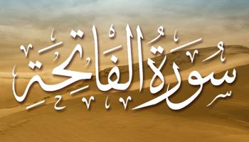 Ada apa dengan surah al-fatihah ?